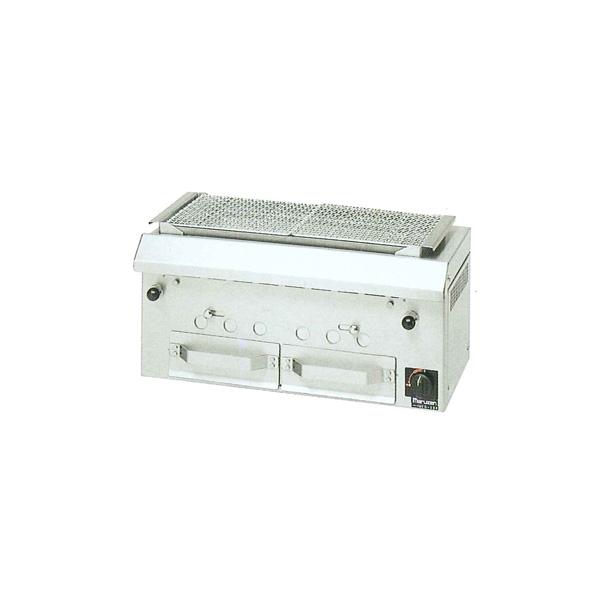 新品 マルゼン 下火式焼物器本格炭焼き・火起こしバーナー付タイプ兼用型 MCK-074