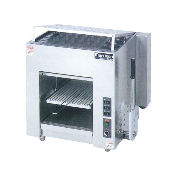 新品 マルゼン 上火式焼物器カーボンランプヒータータイプ MEK-064U