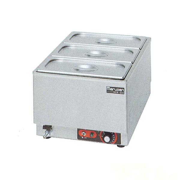 新品 マルゼン 電気卓上ウォーマー タテ型 MEW-350C