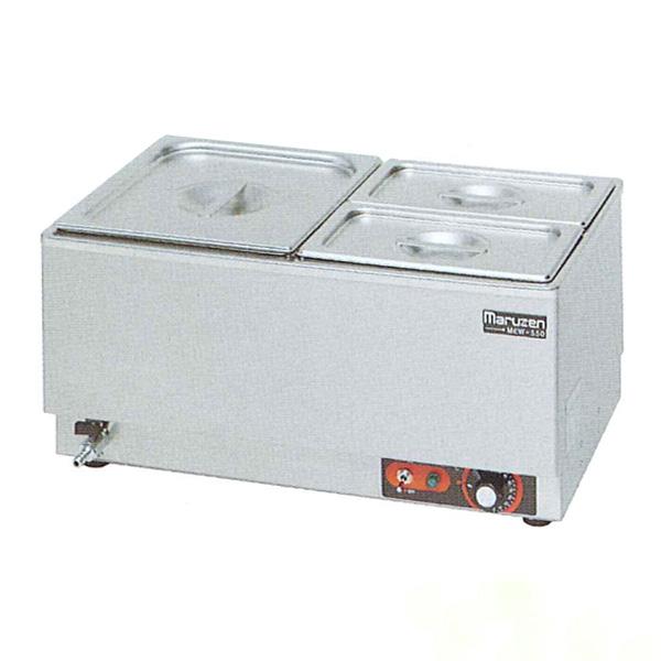 新品:マルゼン 電気卓上ウォーマー ヨコ型 MEW-550H