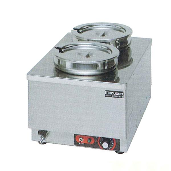 新品 マルゼン 電気卓上ウォーマー タテ型 MEW-350K