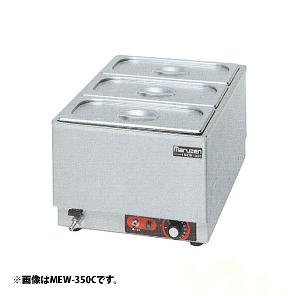 新品:マルゼン 電気卓上ウォーマー タテ型 MEW-350D