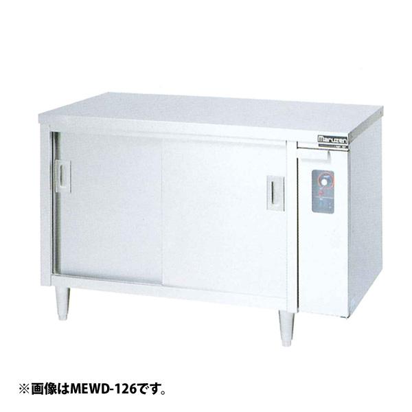 新品 マルゼン 電気ディッシュウォーマーテーブル片面式 MEWD-127