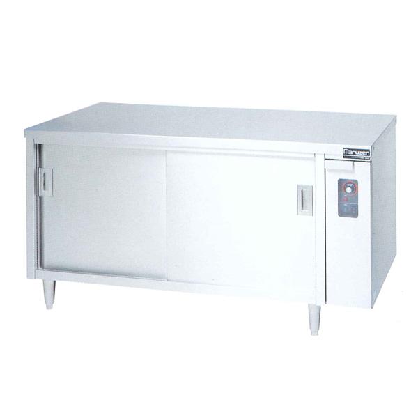 新品 マルゼン 電気ディッシュウォーマーテーブル両面式 MEWD-157W
