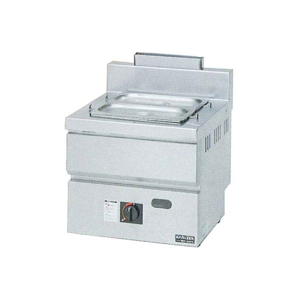 新品 マルゼン ガスウォーマーテーブル卓上型 MGY-045TC