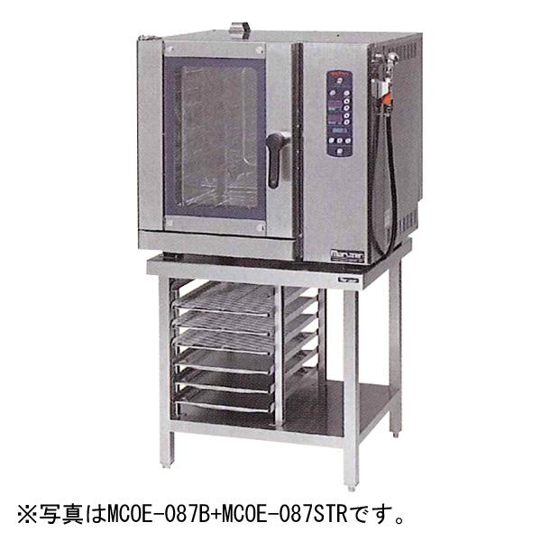 新品:マルゼン 卓上型電気式ビックオーブンMCOE-074B専用架台 MCOE-074STR