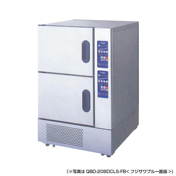 新品 フジサワマルゼン ベーカーシェフMシリーズ 架台ドゥコンディショナー 幅700×奥行800×高さ1093(mm) QBD-208DCLS-FB