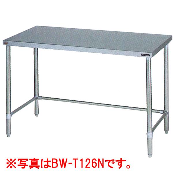 新品 マルゼン 調理台 三方枠 BW-T157N (バックガードなし・スノコなし) 幅1500x奥行750x高さ800(mm)