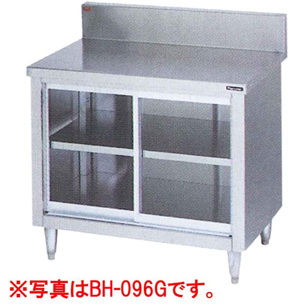 新品:マルゼン 調理台 引戸付(ガラス戸) BH-156G (バックガードあり) 幅1500x奥行600x高さ800(mm)
