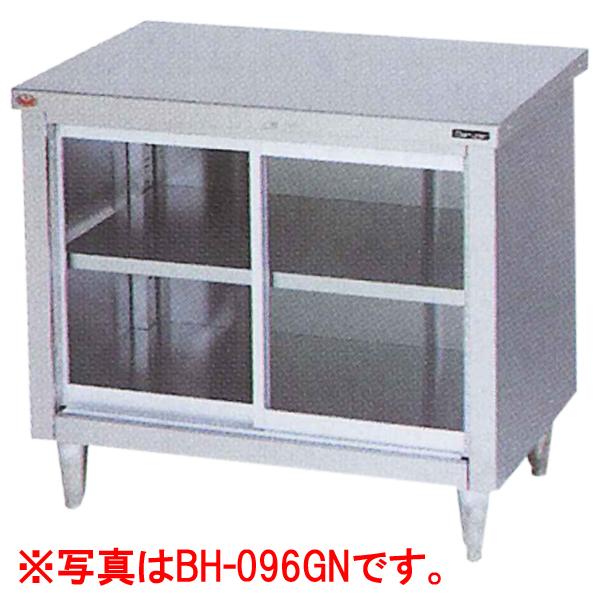 新品 マルゼン 調理台 引戸付(ガラス戸) BH-157GN (バックガードなし) 幅1500x奥行750x高さ800(mm)