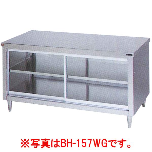 新品:マルゼン 調理台 引戸付(ガラス戸・両面式) BH-189WG (バックガードなし) 幅1800x奥行900x高さ800(mm)