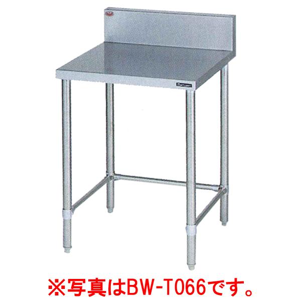 新品:マルゼン 調理台 三方枠 BW-T096 (バックガードあり・スノコなし) 幅900x奥行600x高さ800(mm)