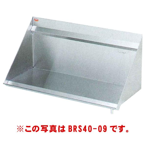 新品 マルゼン ラックシェルフ BRS40-15 幅1500×奥行400×高さ430(mm)【 ラック シェルフ 】