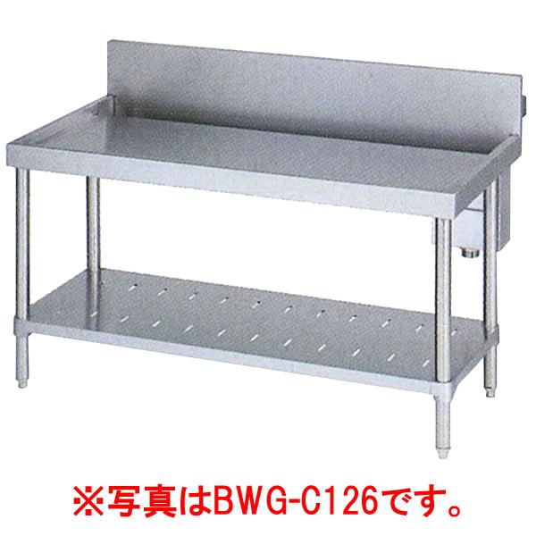 新品 マルゼン 中華コンロ台 BWG-C186 (バックガードあり) 幅1800x奥行600x高さ650(mm)