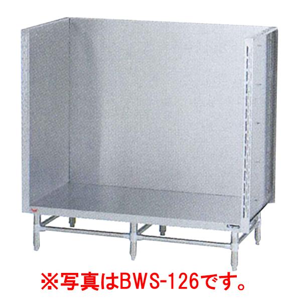 新品 マルゼン スープ台 BWS-186 (三方バックガードあり) 幅1800x奥行600x高さ250(mm)