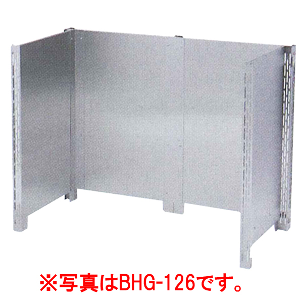 新品 マルゼン 防熱板 BHG-077 (三方ガードあり) 幅750x奥行750x高さ1000(mm)