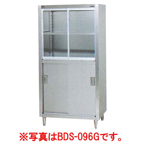新品 マルゼン 食器棚 BDS-187G (上段ガラス戸・下段ステンレス戸) 幅1800x奥行750x高さ1800(mm)