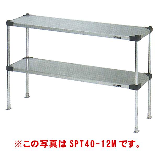 新品:マルゼン 上棚 (可変仕様) SPT30-09M 幅900x奥行300x高さ764(mm)