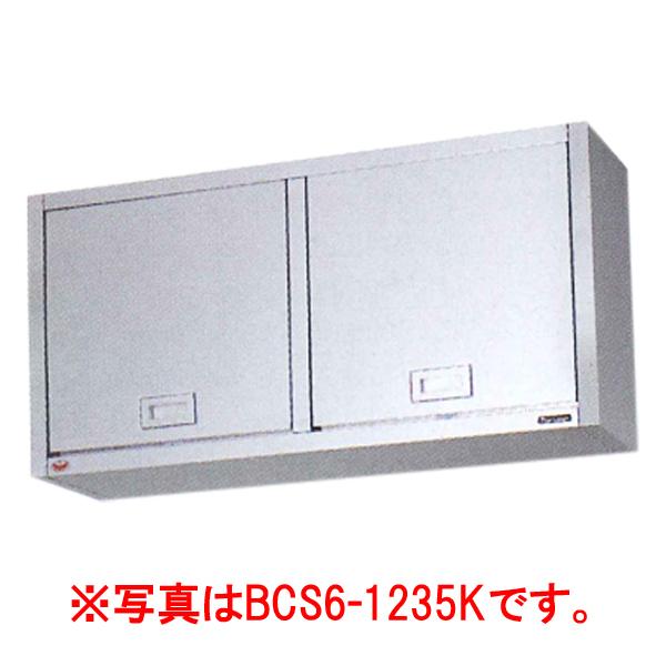 新品 マルゼン 吊戸棚 ステンレス戸 (けんどん式) BCS6-1835K 幅1800x奥行350x高さ600(mm)