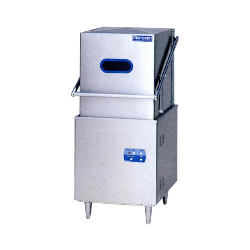 新品 マルゼン 食器洗浄機 MDDT6Eドアタイプ 貯湯タンク内蔵 エコタイプ 【 食洗機 】【 業務用食器洗浄機 】【 食器洗浄機 業務用 】【送料無料】