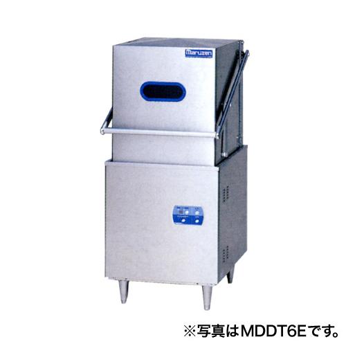 新品 マルゼン 食器洗浄機 MDD7Eドアタイプ ブースター外付型 エコタイプ 【 食洗機 】【 業務用食器洗浄機 】【 食器洗浄機 業務用 】【送料無料】