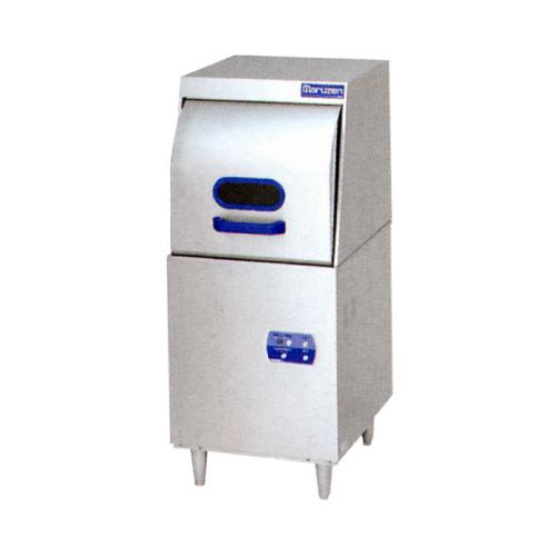 新品 マルゼン 食器洗浄機 MDRT6Eリターンタイプ 貯湯タンク内蔵 エコタイプ 【 食洗機 】【 業務用食器洗浄機 】【 食器洗浄機 業務用 】【送料無料】