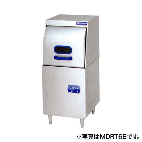 新品 マルゼン 食器洗浄機 MDR6Eリターンタイプ ブースター外付型 エコタイプ 【 食洗機 】【 業務用食器洗浄機 】【 食器洗浄機 業務用 】【送料無料】