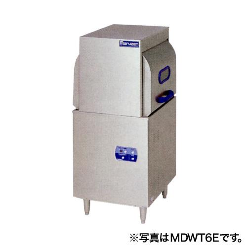 新品 マルゼン 食器洗浄機 MDW6Eスルータイプ ブースター外付型 エコタイプ 【 食洗機 】【 業務用食器洗浄機 】【 食器洗浄機 業務用 】【送料無料】