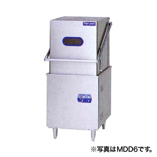 新品:マルゼン 食器洗浄機 MDDT6ドアタイプ 貯湯タンク内蔵 標準タイプ 【 食洗機 】【 業務用食器洗浄機 】【 食器洗浄機 業務用 】【送料無料】