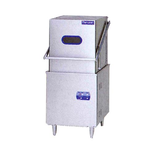 新品 マルゼン 食器洗浄機 MDD6ドアタイプ ブースター外付型 標準タイプ 【 食洗機 】【 業務用食器洗浄機 】【 食器洗浄機 業務用 】【送料無料】