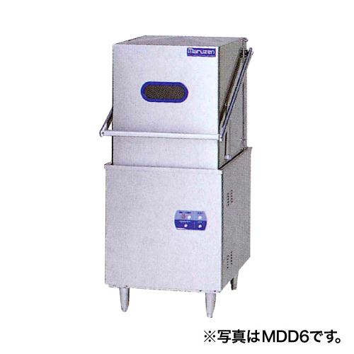新品 マルゼン 食器洗浄機 MDDB6ドアタイプ ブースター外付型 標準タイプ 【 食洗機 】【 業務用食器洗浄機 】【 食器洗浄機 業務用 】【送料無料】