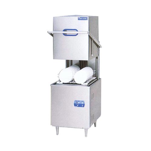新品 マルゼン 食器洗浄機 MDB5ドアタイプ ブースター外付型 標準タイプ 【 食洗機 】【 業務用食器洗浄機 】【 食器洗浄機 業務用 】【送料無料】