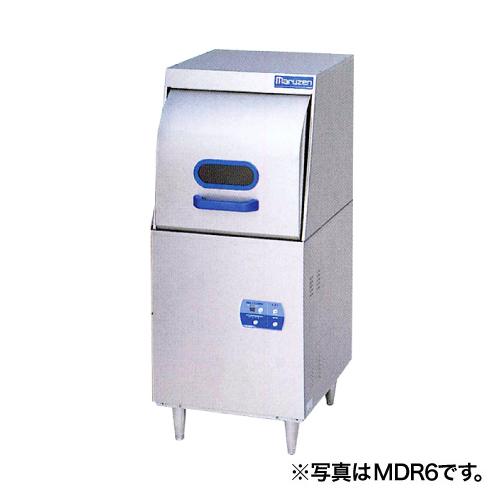 新品:マルゼン 食器洗浄機 MDRT6リターンタイプ 貯湯タンク内蔵 標準タイプ 【 食洗機 】【 業務用食器洗浄機 】【 食器洗浄機 業務用 】【送料無料】