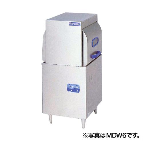 新品 マルゼン 食器洗浄機 MDWTB6スルータイプ 貯湯タンク内蔵 標準タイプ 【 食洗機 】【 業務用食器洗浄機 】【 食器洗浄機 業務用 】