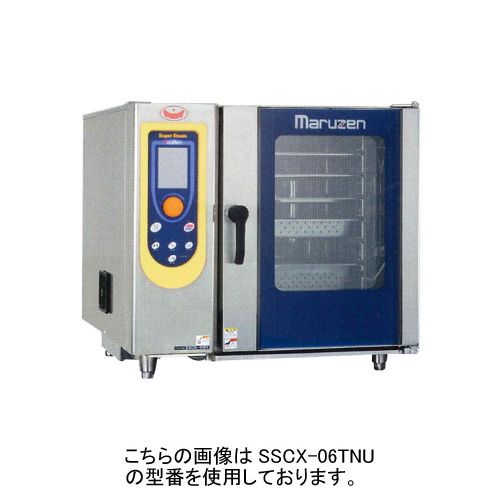 新品 マルゼン 電気式スチームコンベクションオーブンスーパースチーム エクセレントシリーズ幅900×奥行850×高さ815(mm)ハンドシャワー巻き取り式 パススルータイプSSCX-P06TNU
