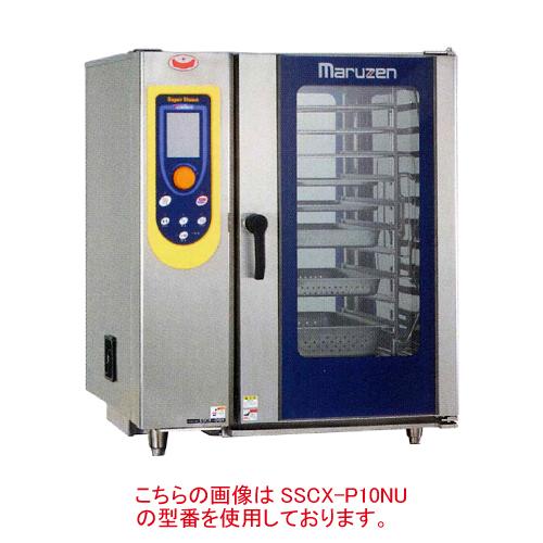 新品 マルゼン 電気式スチームコンベクションオーブンスーパースチーム エクセレントシリーズ幅900×奥行850×高さ815(mm)ハンドシャワー巻き取り式 パススルータイプSSCX-P06NU