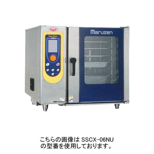 新品 マルゼン 電気式スチームコンベクションオーブンスーパースチーム エクセレントシリーズ幅900×奥行830×高さ815(mm)ハンドシャワー外付け式SSCX-06HNU