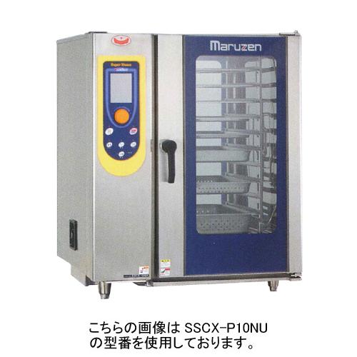 新品 マルゼン 電気式スチームコンベクションオーブンスーパースチーム エクセレントシリーズ幅900×奥行850×高さ815(mm)ハンドシャワー外付け式 パススルータイプSSCX-P06HNU