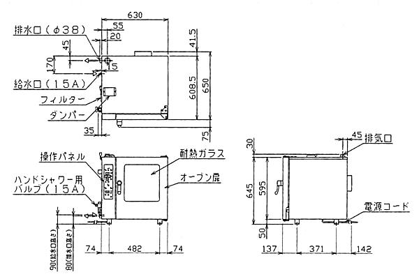 マルゼン電気式スチームコンベクションオーブンスーパースチームシンプルシリーズ幅630×奥行650×高さ645(mm)三相200VSSCS-05MNU【smtb-f】