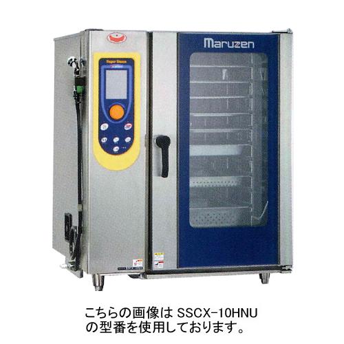 新品 マルゼン 電気式スチームコンベクションオーブンスーパースチーム エクセレントシリーズ幅900×奥行830×高さ1090(mm)ハンドシャワー巻き取り式SSCX-10TNU