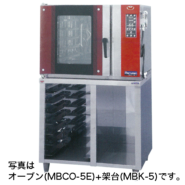 新品 マルゼン マルゼン ベーカリーコンベクション 新品 MBCO-4E専用架台 MBK-4 MBK-4 幅770×奥行645×高さ850(mm), 頸城村:0e7c8a6a --- officewill.xsrv.jp