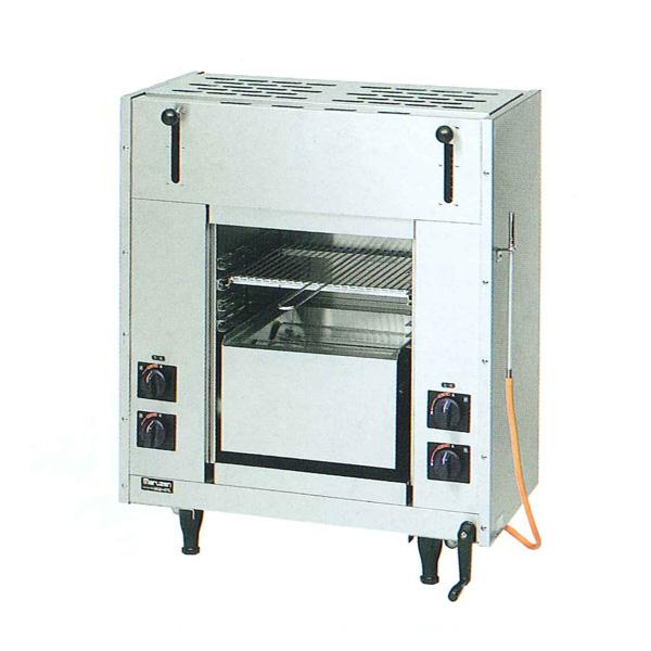 新品 マルゼン 両面式焼物器ガス赤外線バーナータイプ MGKW-073