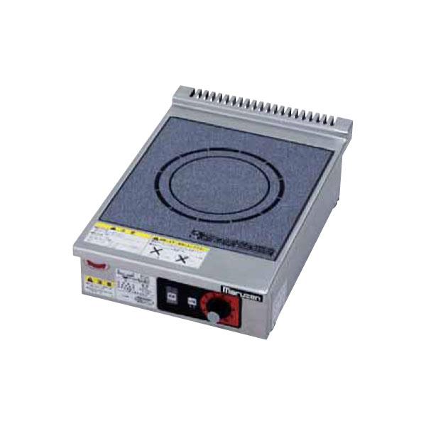 新品 マルゼン IHクリーンコンロ卓上型(電磁調理器)300×450×120 MIH-02C