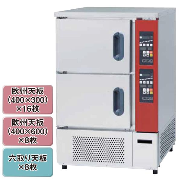 新品 マルゼン ベーカーシェフ 架台ドゥコンディショナー QED-208DCLSJ2M 幅700×奥行800×高さ1093(mm)
