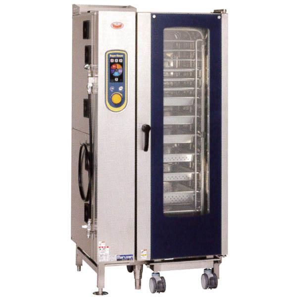新品:マルゼン ガス式スチームコンベクションオーブン スーパースチーム デラックスシリーズ 幅910×奥行820×高さ1790(mm) SSCG-20D