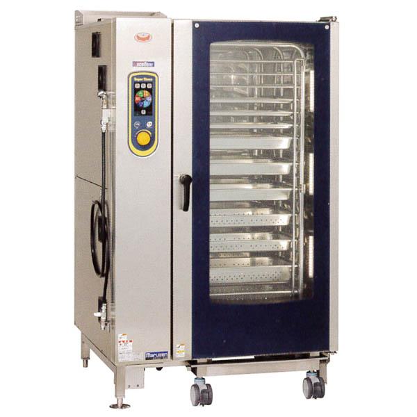 新品:マルゼン ガス式スチームコンベクションオーブン 低輻射ガススーパースチーム エクセレントシリーズ 幅1150×奥行1015×高さ1790(mm) SSCGX-40D