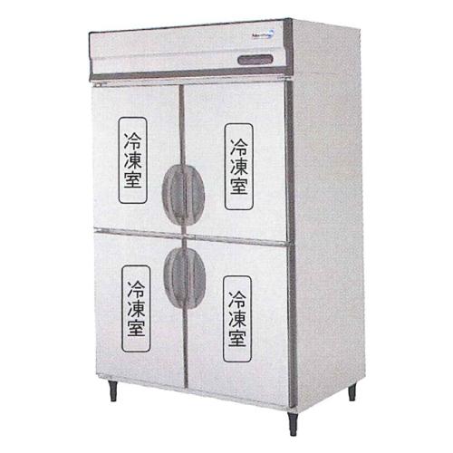 新品:福島工業(フクシマ) 業務用冷凍庫 縦型 ARD-124FMD幅1200×奥行800×高さ1950(mm)【 業務用 冷凍庫 】【 フクシマ 冷凍庫 】