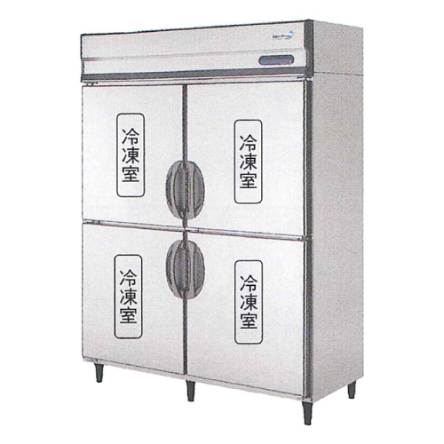 新品:福島工業(フクシマ) 業務用冷凍庫 縦型 ARD-154FMD幅1490×奥行800×高さ1950(mm)【 業務用 冷凍庫 】【 フクシマ 冷凍庫 】