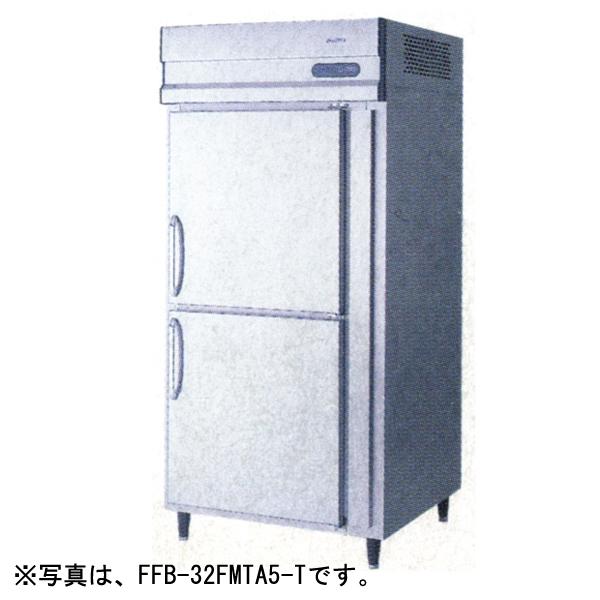 新品:福島工業(フクシマ)急速凍結庫 [棚網仕様]幅900×奥行845×高さ1920(mm)FFB-092FMD6-N