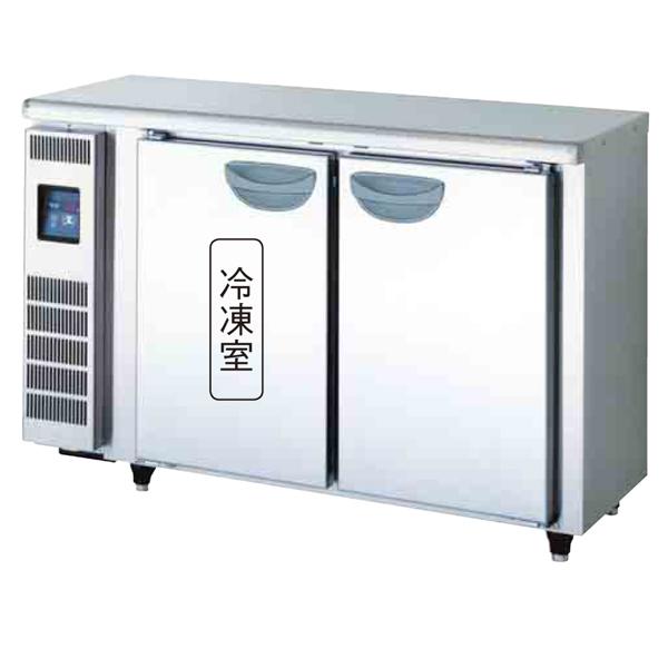 新品:福島工業(フクシマ)業務用横型冷凍冷蔵庫 超薄型 コールドテーブル幅1200×奥行450×高さ800(mm)TMU-41PM2